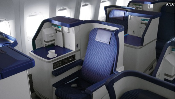 ANA BUSINESS CLASS STAGGERED - B777-300 & B787-9